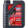 4T SYNTHETIC STREET RACE MOTOR OIL
