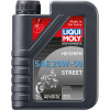 H-D®​ SYNTHETIC 20W-50 STREET OIL