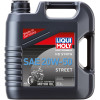 H-D® SYNTHETIC 20W-50 STREET OIL